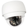 Поворотная видеокамера ISE-XH12ZWDN650FD Infinity